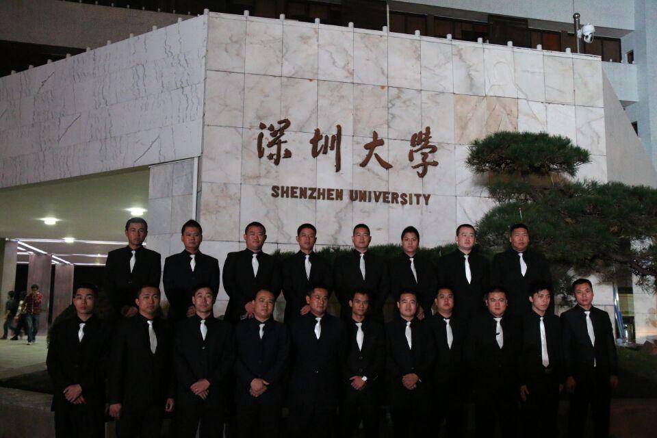深圳大学保安护卫活动