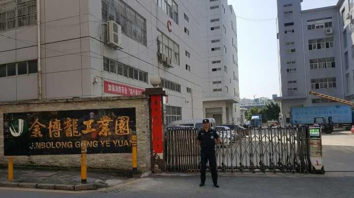 金博龙工业园保安护卫