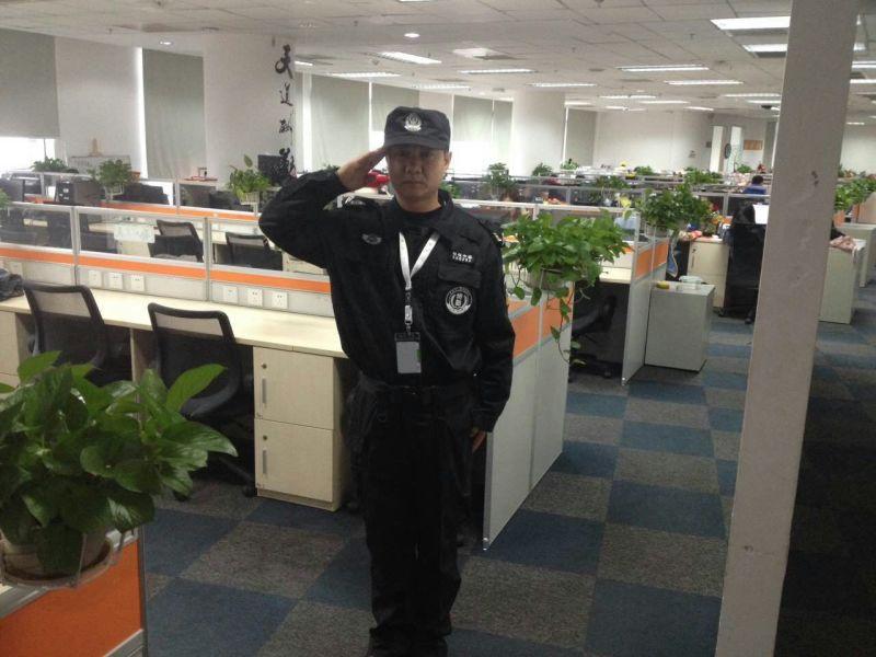 大型公司保安