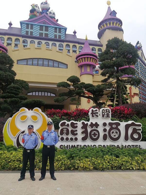 长隆熊猫酒店