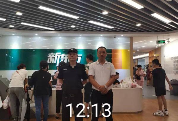 深圳新东方学校