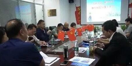 湖北省保安协会襄阳代表处召开迎国庆保平安工作会