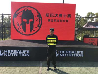 2019英菲尼迪斯巴达勇士赛康宝莱深圳专场安保任务