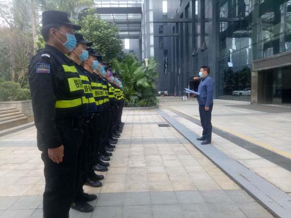 深圳新丰物业管理公司致信嘉奖我司保安队员