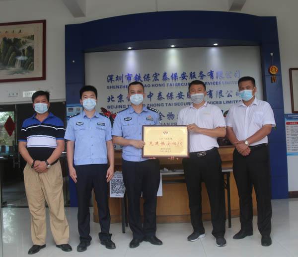 热烈欢迎深圳市龙华分局领导到我司指导工作